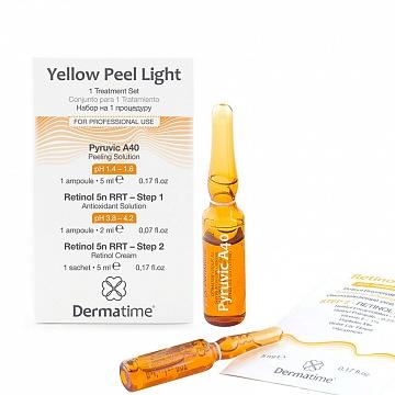 Yellow Peel Light – «Желтый» пилинг с инкапсулированным ретинолом 5%, набор на 1 процедуру
