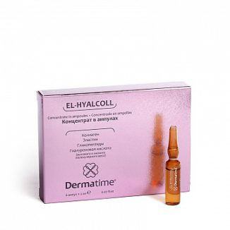 EL-HYALCOLL (Dermatime) – Концентрат в ампулах