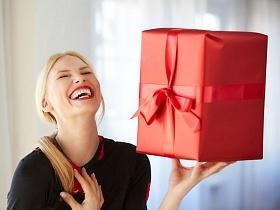 Месяц подарков